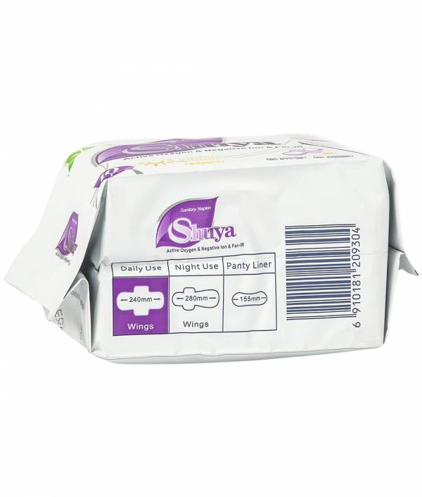 Shuya Sanitary Pads for Day Use 10 pads